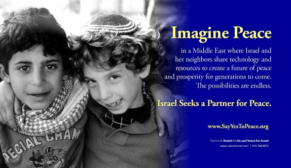 Courtesy: StandWithUs and Voice 4 Israel